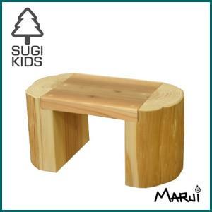 杉のスタンドスツール 国産すぎ無垢 足置き 踏み台 キッズチェア 日本製|marui-kagu