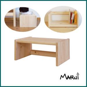 ヒノキあしおきWIDE 足置きからブックスタンドへ 学習机用 キッズ 日本製|marui-kagu