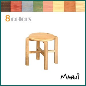 キッズ丸スツール27 カラー8色対応 国産ヒノキ無垢 オイル塗装 天然木製 子供椅子 スタッキングチェア 日本製|marui-kagu