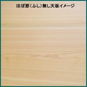 ほとんど節なし天板(学習机用) オプション|marui-kagu