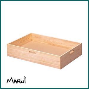 ベッド下の空間を有効利用できる収納ボックスを総桧で作った特注品です。 桧は抗菌や防虫効果を持っている...
