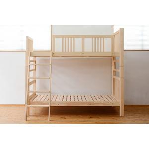 「大人になっても使える二段ベッド」がコンセプトのこの商品は、 他のベッドと同じヒノキ素材で、無垢材の...