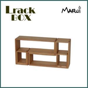 ナラ無垢 LラックBOX付/小 ライト色 ディスプレイラック 天然木製 収納棚 CD DVDラック|marui-kagu