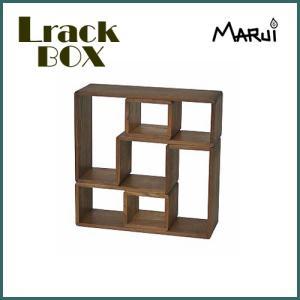 ナラ無垢 LラックBOX付/小 ダーク色 ディスプレイラック 天然木製 収納棚 CD DVDラック|marui-kagu
