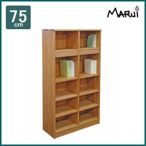 スタディ書棚 Low タモ無垢 自然オイル塗料 引き出し付 本棚 ブックシェルフ 送料無料|marui-kagu