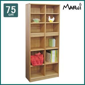 スタディ書棚 Hi タモ無垢 自然オイル塗料 引き出し付 本棚 ブックシェルフ 送料無料|marui-kagu