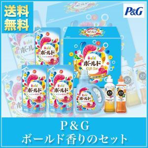 P&G ボールド液体洗剤ギフトセット (PGFG-30T)