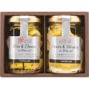 お酒のおつまみなどに相性バッチリのチーズ漬け<br /> ●箱の大きさ→15.5×11....