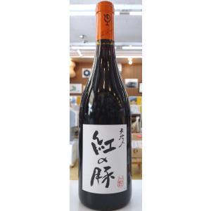 ルー・デュモン ペイドック 紅の豚 スタジオ ジブリ 鈴木敏夫氏 コラボ ワイン