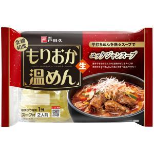 戸田久盛岡温麺ユッケジャンスープ2食(横型)x10袋