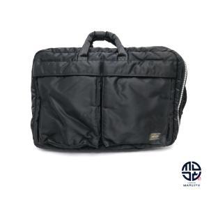 PORTER ポーター 黒 ナイロン 3WAY ビジネスバック ブリーフケース marujyu78-brand