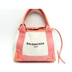 BALENCIAGA バレンシアガ カバスXS 2WAYショルダーバック|marujyu78-brand
