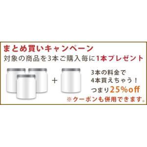 国産純粋はちみつ 1000g (1kg) 日本製 はちみつ ハチミツ ハニー HONEY 蜂蜜 瓶詰 国産蜂蜜 国産ハチミツ|maruka-foods|02
