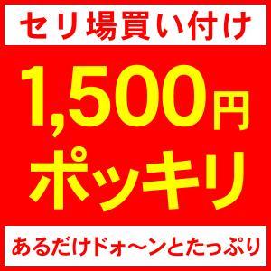送料無料 セリ場直接買いで大特価!(加工用)紅美生柑 6kg