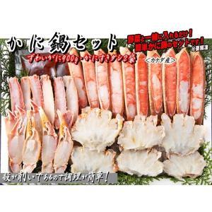 かに鍋セット (ずわいがに900g・かにすきダシ2袋)...