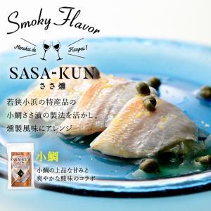 燻製 タイ 鯛 たい ささ燻 小鯛 1パック|marukai