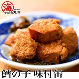 たらこ タラコ 鱈子 缶詰 鱈の子味付缶|marukai