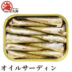 オイルサーディン 鰯 いわし イワシ オイル漬け 缶詰|marukai