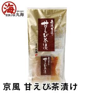 お茶漬け 甘えび茶漬 3食|marukai