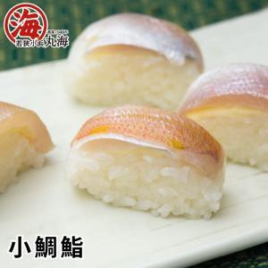タイ たい 鯛 鯛寿司 小鯛鮨 小鯛寿司|marukai