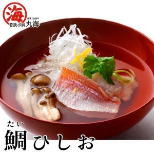タイ 鯛 魚醤 鯛ひしお 大瓶|marukai