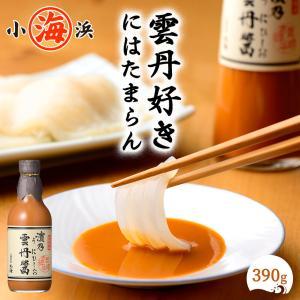 雲丹ひしお 大瓶 390g 丸海 ウニ 魚醤 ウニパスタ 卵かけごはん  ギフト 贈り物 2019 ...