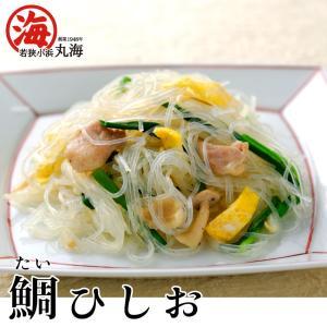 タイ 鯛 魚醤 鯛ひしお 小瓶|marukai
