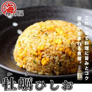 カキ 牡蠣 魚醤 牡蠣ひしお 大瓶|marukai