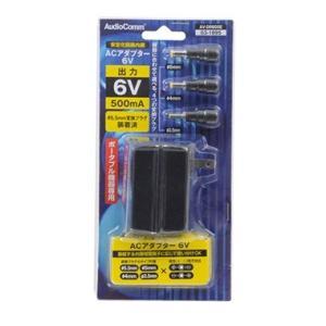 ● 安定化電源回路搭載(低電圧回路)  ● 変換プラグ、4種類(φ3.5/4/5/5.5mm)付属 ...