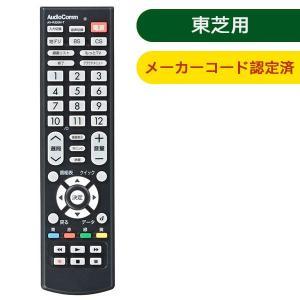 メーカー別TVリモコン 東芝 レグザ用 AV-...の関連商品1
