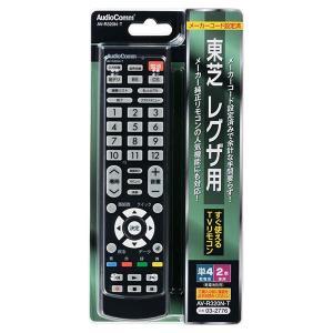 メーカー別TVリモコン 東芝 レグザ用 AV-...の詳細画像1