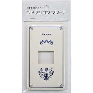 スイッチプレート ネコ(1個口用) HS-UF01 00-4634|marukawa-elec