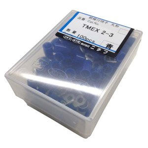 絶縁丸型端子(TMEX 2−3/100個入り) TMEX2-3-BLU 00-4659|marukawa-elec