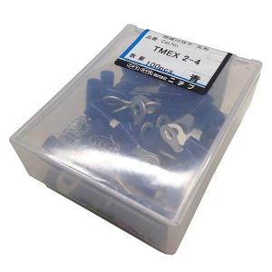 絶縁丸型端子(TMEX 2−4/100個入り) TMEX2-4-BLU 00-4662|marukawa-elec