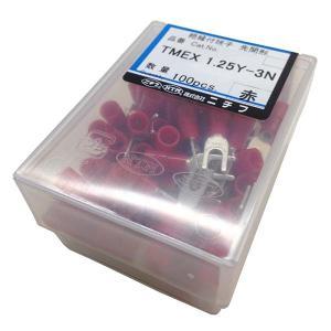 絶縁Y型端子(TMEX 1.25Y−3N/100個入り) TMEX1.25Y-3N-RED 00-4667|marukawa-elec