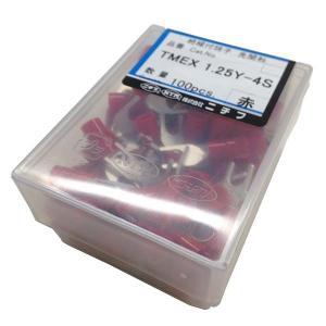 絶縁Y型端子(TMEX 1.25Y−4S/100個入り) TMEX1.25Y-4S-RED 00-4669|marukawa-elec