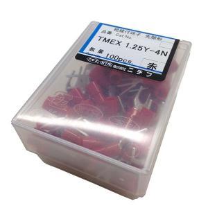 絶縁Y型端子(TMEX 1.25Y−4N/100個入り) TMEX1.25Y-4N-RED 00-4670|marukawa-elec