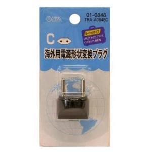 ● 日本の電気製品を海外で使うためのアダプターです。 ● Cタイプ・・・イタリア、ドイツ、フランス、...