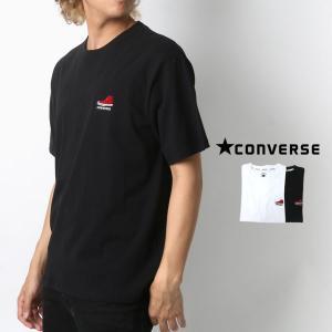 Tシャツ メンズ コンバース CONVERSE 半袖 ワンポイント サガラ 刺繍 シューズ スニーカー ティーシャツ|marukawa7