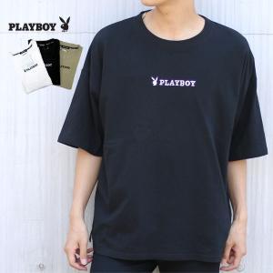 Tシャツ メンズ プレイボーイ PLAYBOY 半袖 ロゴ 刺繍 ビッグ シルエット ティーシャツ カットソー BIG T|marukawa7