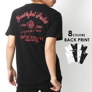●特徴 ・マルカワから 半袖 Tシャツ を御紹介します こちらの ティーシャツ は ルード プリント...