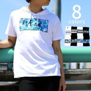 Tシャツ/メンズ/Tシャツ/パーカー/ブランド/メッシュ/プリント/ティーシャツ/半袖/ストリート|marukawa7