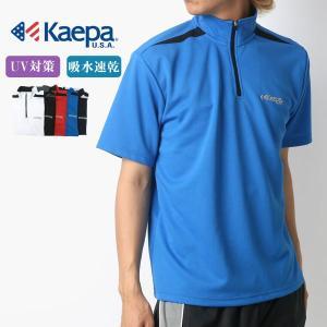 3f6f315ee5f Tシャツ メンズ ケイパ Kaepa 半袖 ハーフジップ 吸水速乾 UVカット 速乾 ドライ UV対策 ティーシャツ