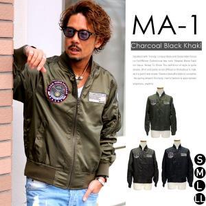 MA1 ジャケット MA-1 メンズ フライトジャケット ミリタリージャケット ワッペン付き 薄手|marukawa7