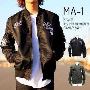 MA1/メンズ/MA1/ブランド/フライトジャケット/ワッペン付き/ツイル/MA-1/ブラック/カーキ/黒