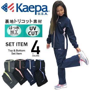 上下セット/レディース/上下セット/ブランド/Kaepa/ケイパ/トリコット/セットアップ|marukawa7