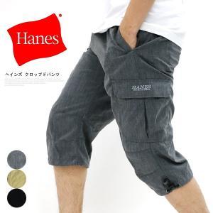 クロップドパンツ メンズ クロップドパンツ ブランド Hanes ヘインズ カーゴパンツ 7分丈|marukawa7
