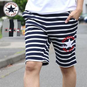 ハーフパンツ メンズ CONVERSE コンバース サガラ 刺繍 無地 ボーダー ショートパンツ 短パン marukawa7
