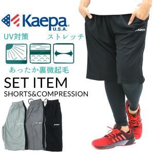 コンプレッション タイツ メンズ ブランド Kaepa ケイパ ショートパンツ セット スパッツ ランニング marukawa7