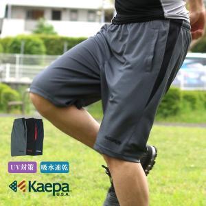 ハーフパンツ メンズ Kaepa ケイパ 吸水速乾 UVカット ショートパンツ ジャージ 下 短パン UV対策 速乾 marukawa7